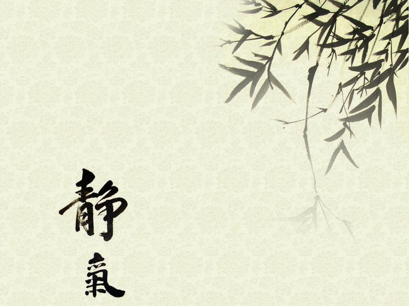 ppt素材分享:中国风背景