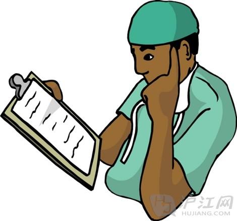 诊断学基础,内科,外科,神经科,康复医学概论,中医康复,运动疗 法,作业