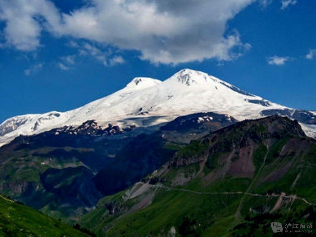 俄罗斯七大奇迹之厄尔布鲁士山