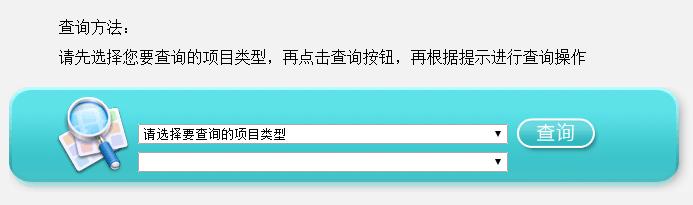 河海大学2015年考研成绩查询入口