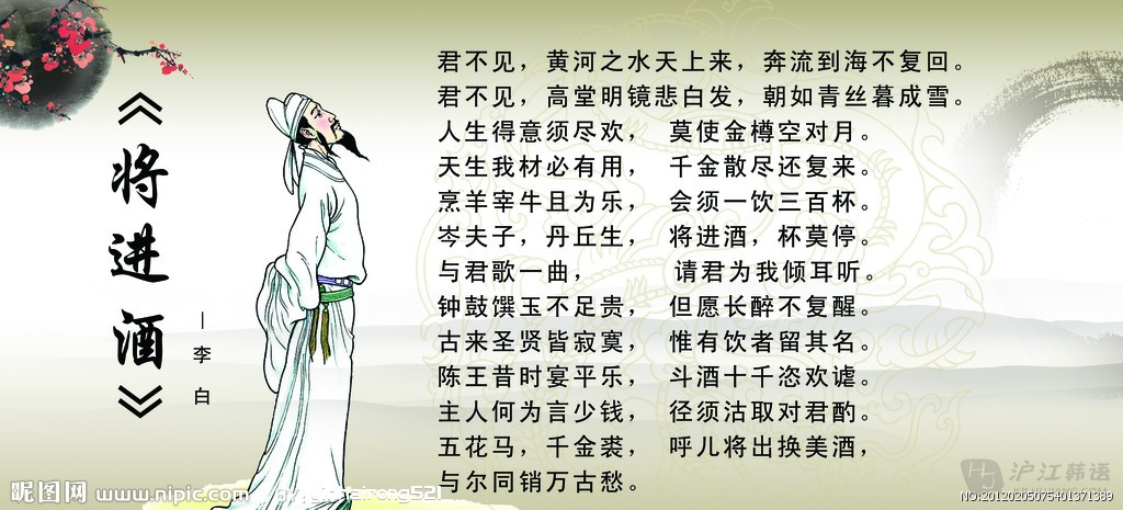 哪首韩文歌的歌词是指喝醉 ……  醉中真谈 - 金东律   醉赤壁用翻译