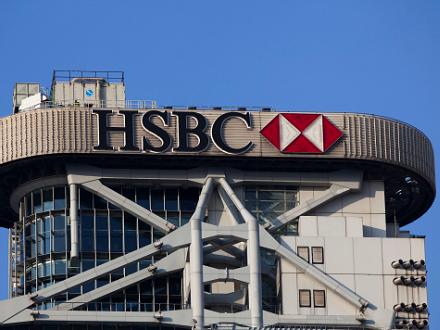 香港推动金融科技发展 快速支付系统即将推出