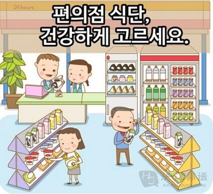 韩国便利店饮食的best搭配