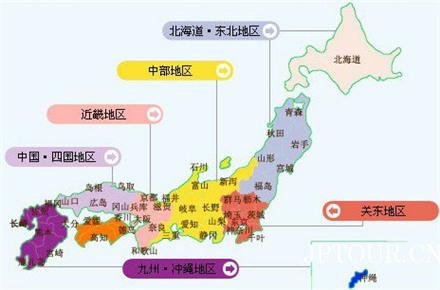 日语一级答案 日本哪个地方的人最有存在感