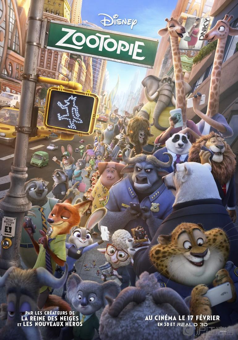 动物城是一个不同于其他城市的地方:那里只有动物居住!在那里有典雅的居住区如撒哈拉广场,也有一些不那么热情的居住区如冰雪冻土城。在这个难以置信的大都市里,各种不同的动物都混居在一起。无论是巨型大象,还是迷你小鼠,大家在动物城都有一席之地!当朱迪霍普斯到警局就职时,她发现作为一只娇小迷人的兔子,她很难在这群穿着制服的大块头中间树立了威望。朱迪下定决心要证明自己,她接受了一个棘手的案件,同时它还要与名为尼克王尔德的狐狸为伍,这只狐狸伶牙俐齿、是诈骗高手.