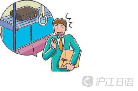 日本留学_经验贴:留学过程中手机丢了怎么办