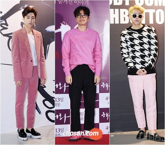 还有粉红色上衣黑色裤子搭配的李东辉