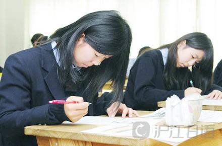 日本最新教师系列