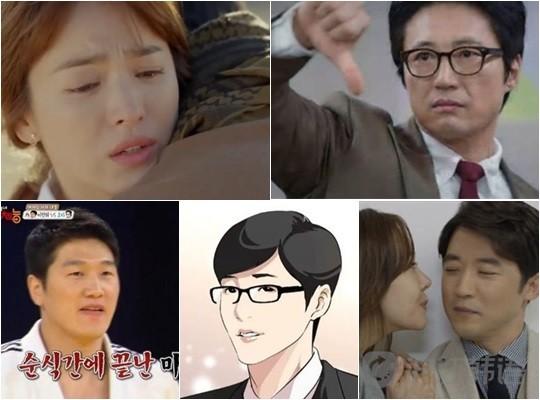 2016上半年KBS荧幕经典镜头TOP5