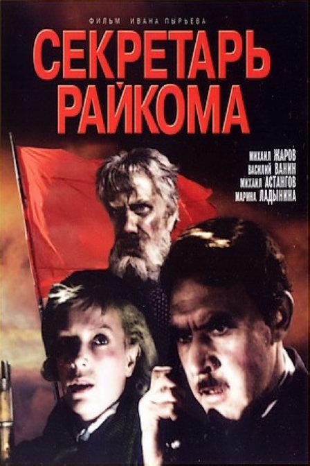 英语电影欣赏 海报
