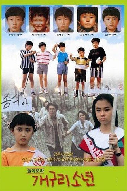 1992好看的韩国电影大全 适合学韩语的1992韩国电影 沪江电影图片