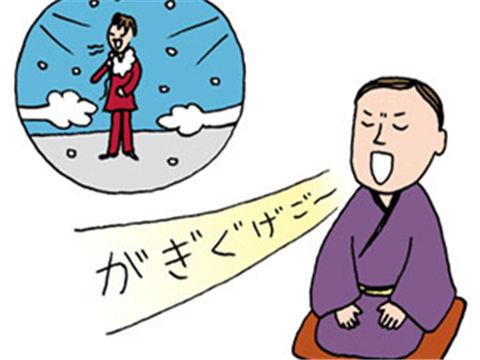 沪江日语学习网手机版