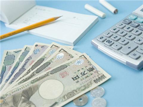 日本留学:3类学校学费全攻略