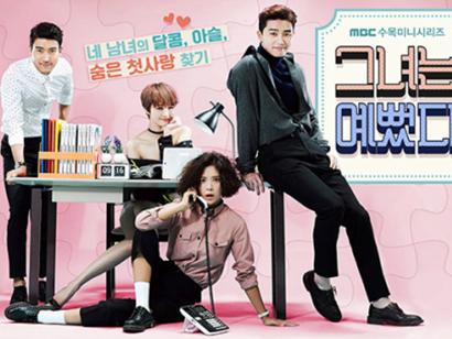 盘点2015年MBC人气电视剧TOP102015年MBC电视剧无论从话题性还