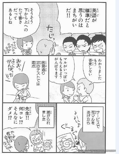 【電子書籍】少年ジャンプ+ Part282【プラス】 YouTube動画>21本 ->画像>49枚